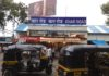 Header image for Bars outside Khar station listicle