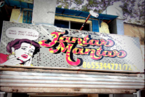Jantar Mantar image for unsobered listicle on 4 am food